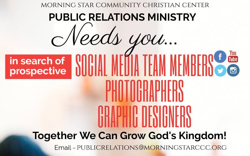 MSCCC Public Relations Need You